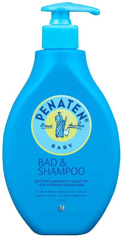 Купить Средство для купания и шампунь для младенцев Penaten Bad&Shampoo 2 в 1 400 мл, Детские шампуни
