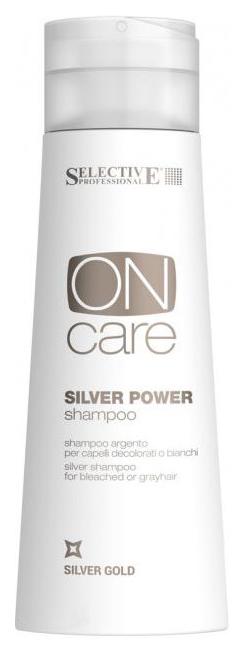 Шампунь Selective Professional On Care Tech Silver Power Shampoo