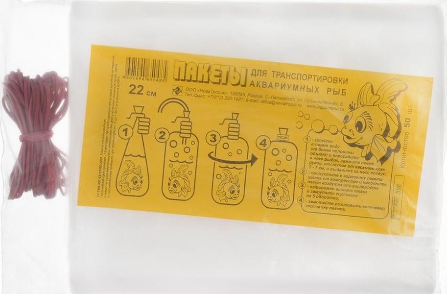Пакет для рыб Aquamenu, полиэтилен, 22
