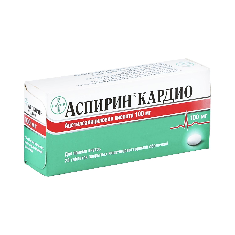 Аспирин Кардио таблетки кишечнораств. 100 мг