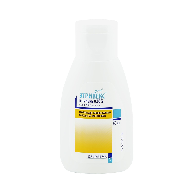 Этривекс шампунь 0,05 % 60 мл