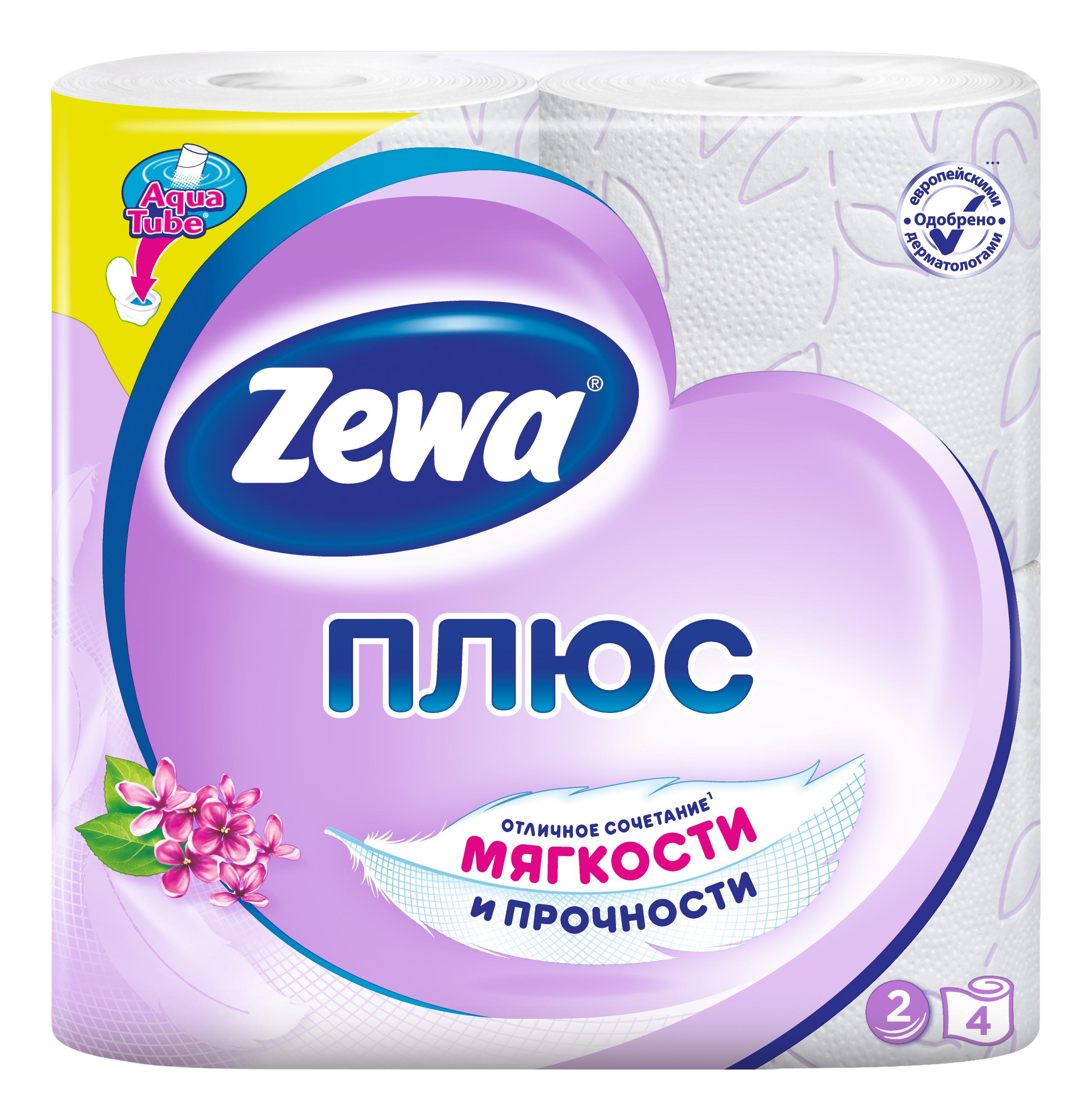 Туалетная бумага Zewa Плюс Сирень, 2 слоя, 4 рулона