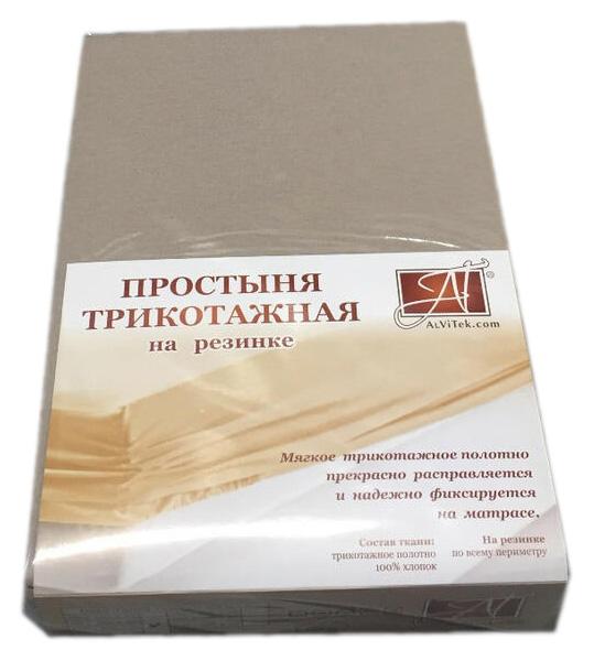 Простыня на резинке AlViTek ПТР КАК 160