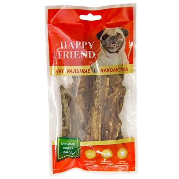 Лакомство для собак HAPPY FRIEND Легкое говяжье для мелких пород 30г.