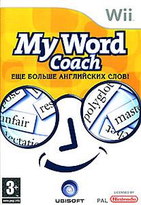 Игра My Word Coach (Spelling S.P.R.E.E)