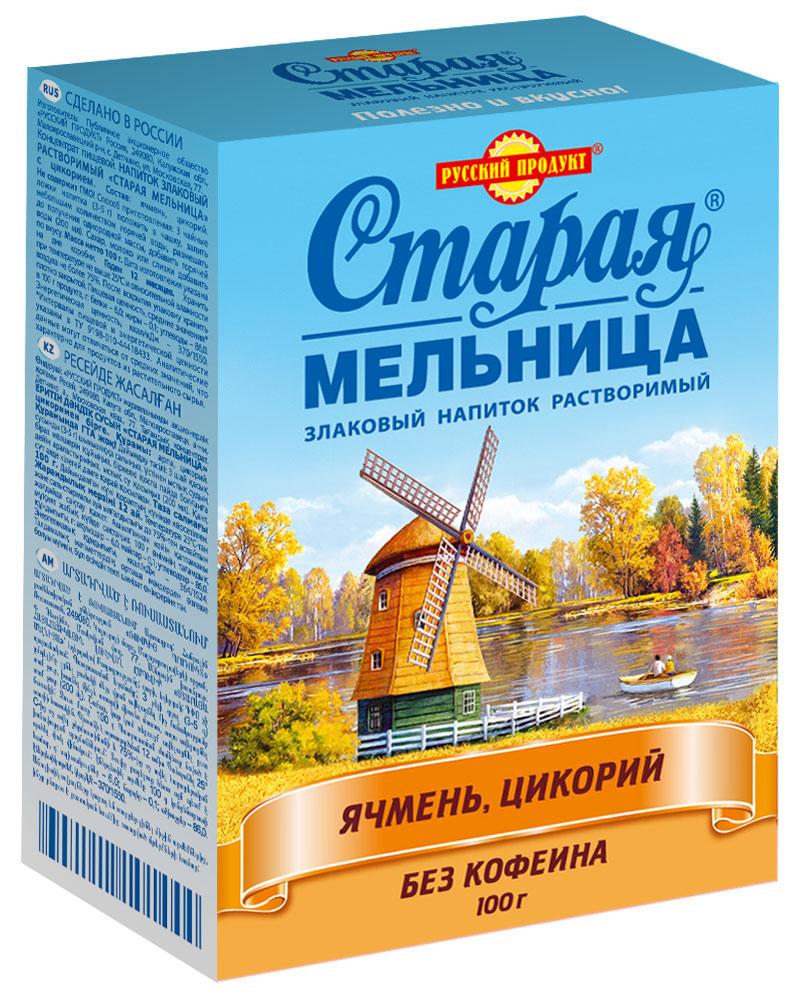 Напиток злаковый Старая Мельница ячменный с цикорием (осенний) 100 г