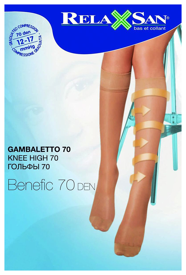 Купить Gambaletto 850, Гольфы компрессионные Relaxsan Gambaletto 140 den р.4 телесные