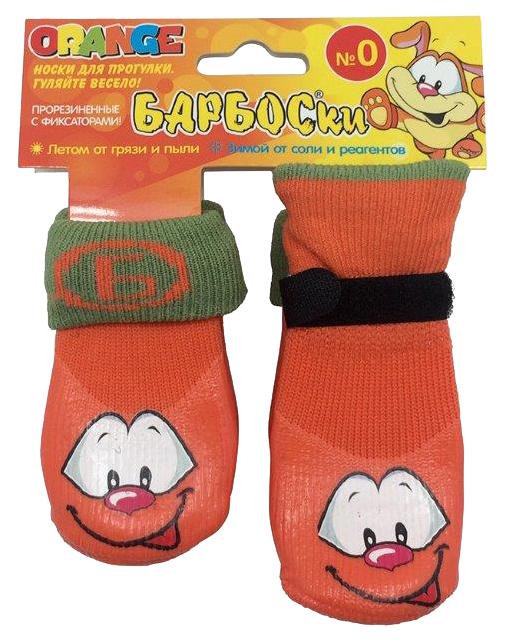 Обувь для собак БАРБОСки, Носки оранжевые с принтом, размер 0