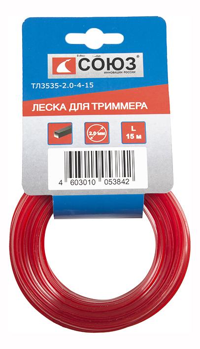 Леска для триммера Союз ТЛ3535-2.0-4-15