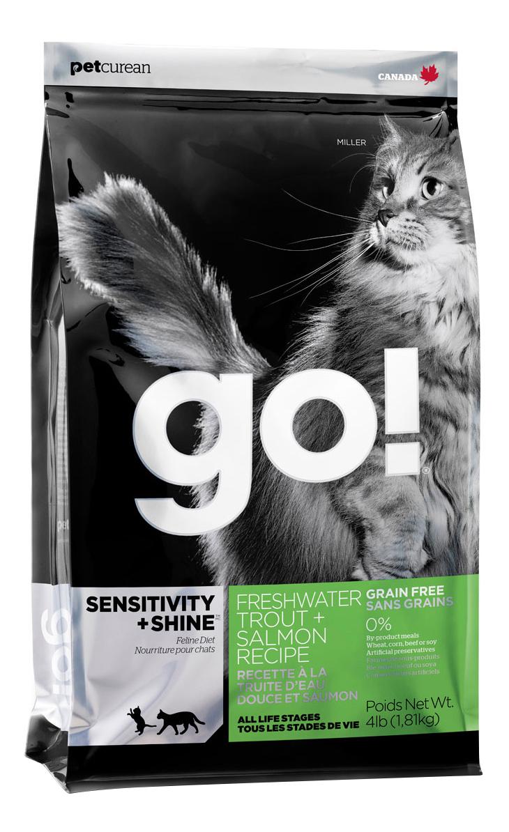 GO  SENSITIVITY + SHINE