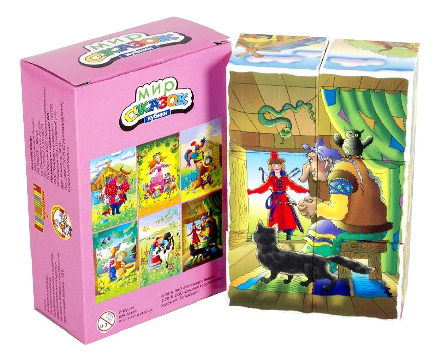 картинка Детские кубики Десятое королевство Мир сказок 2 от магазина Bebikam.ru