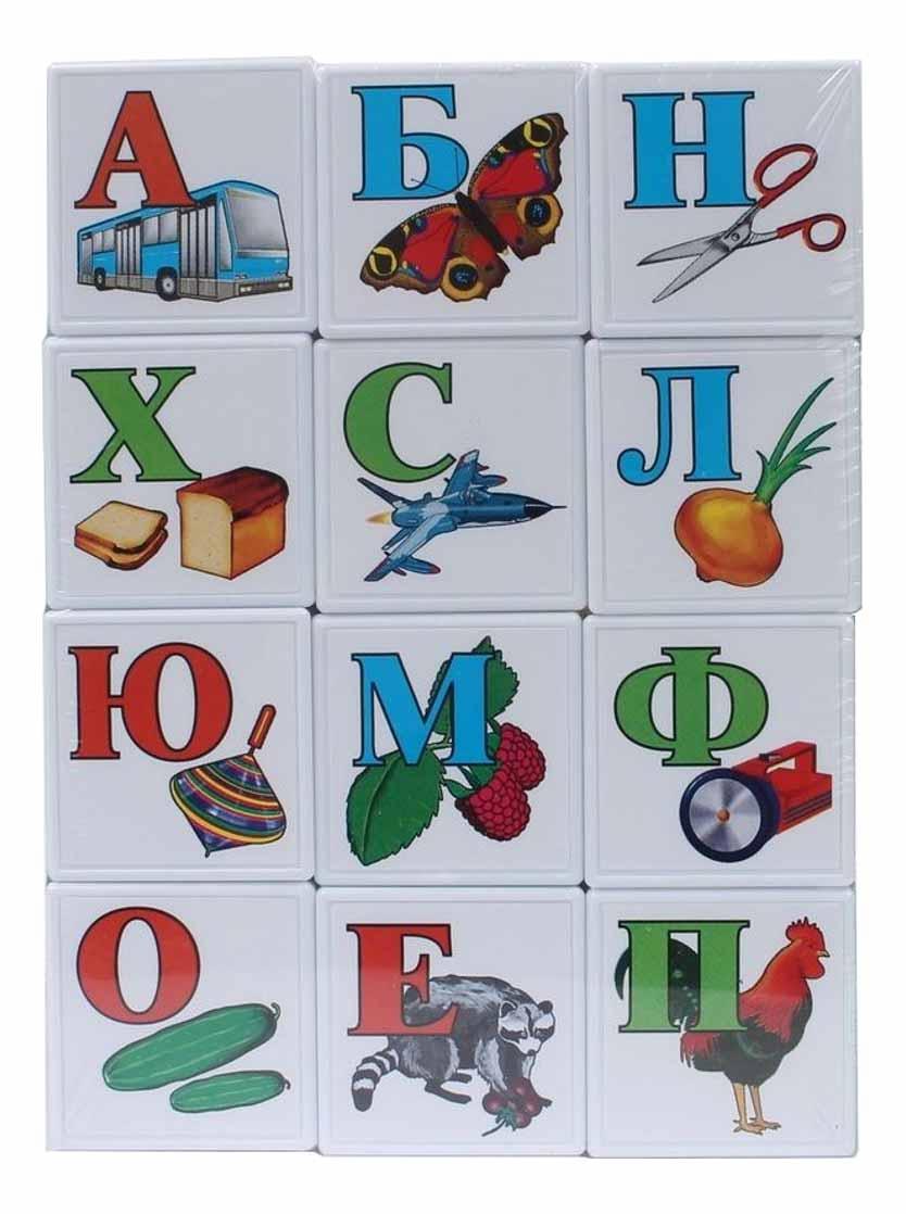 Детские кубики STELLAR