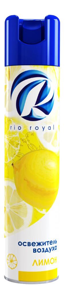 Освежитель воздуха Rio Royal лимон 300 мл
