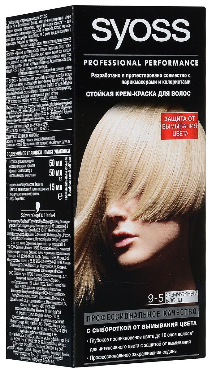 Купить Стойкая крем-краска для волос Syoss Color, 9-5 Жемчужный Блонд, 115 мл