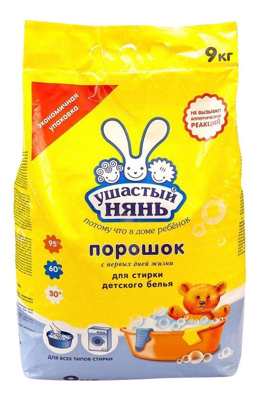 Стиральный порошок для детского белья Невская Косметика Ушастый Нянь 9 кг