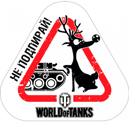 Наклейка на машину WORLD OF TANKS