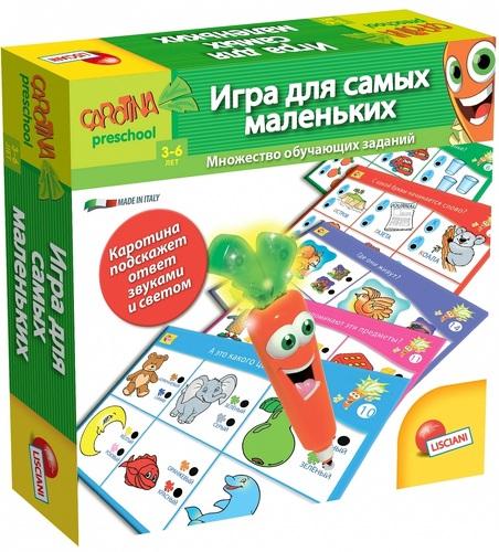 Купить Настольная игра Lisciani Для самых маленьких (R36523), Семейные настольные игры