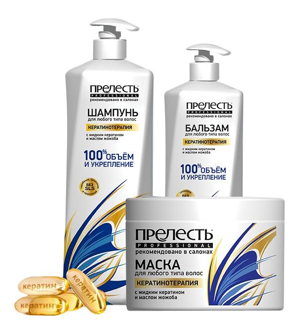 Бальзам для волос Прелесть Professional Кератинотерапия 400 мл