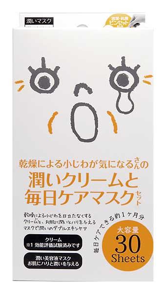 Маска для лица Japan Gals против морщин 30 шт
