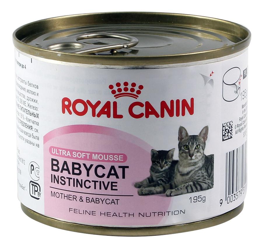 Консервы для котят ROYAL CANIN Babycat Instinctive,