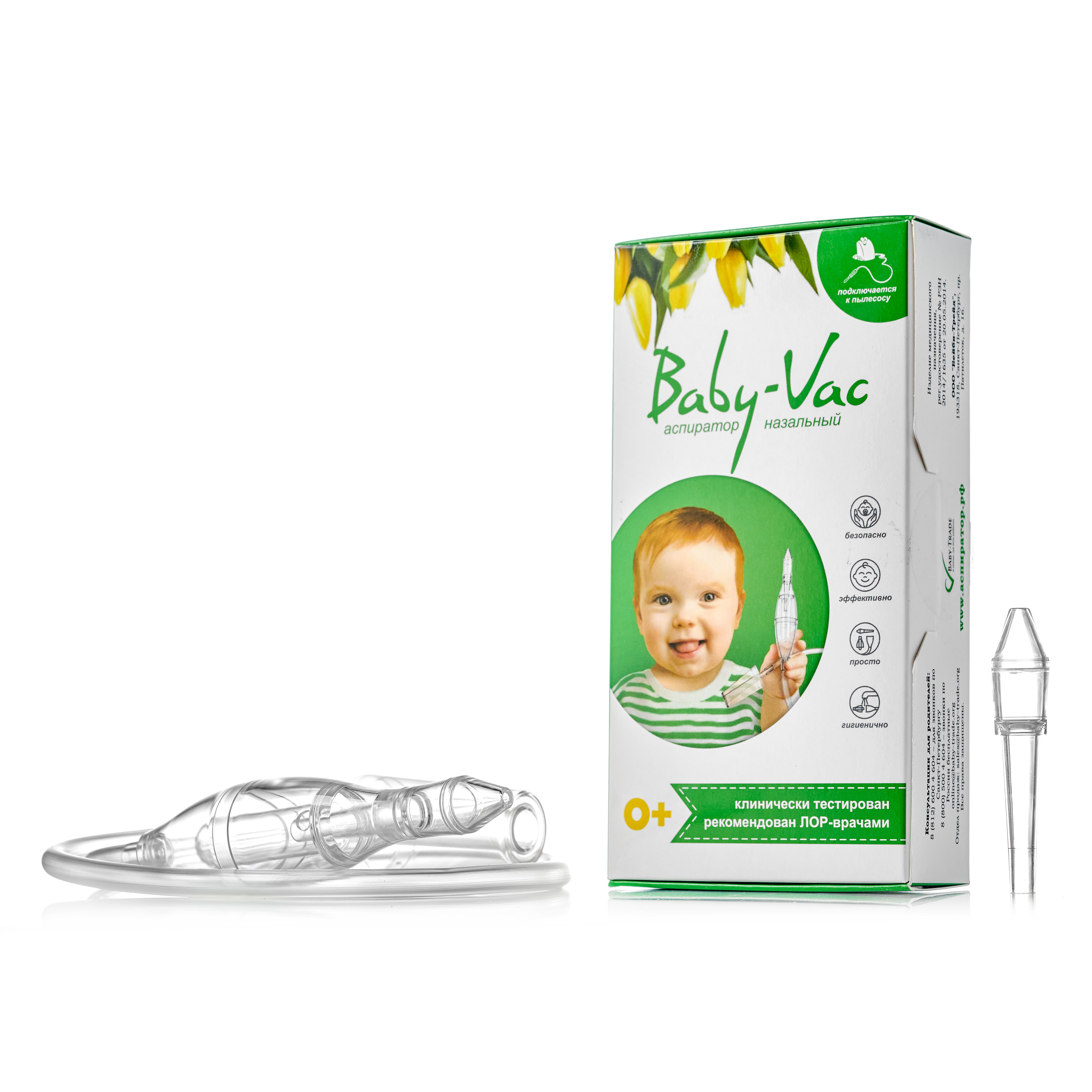 Аспиратор Baby-Vac Назальный детский