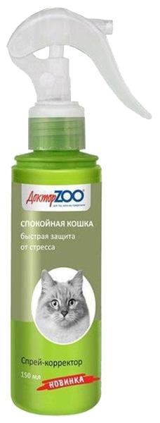 Спрей Доктор Zoo Спокойная кошка, защита