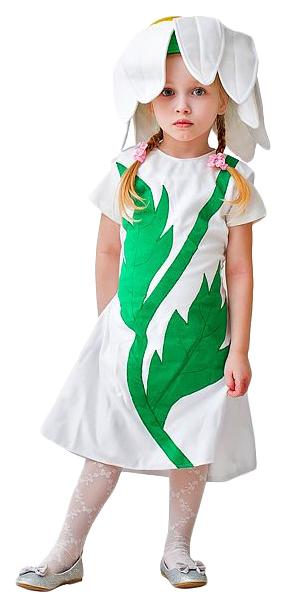 Карнавальный костюм Бока Ромашка 1120 рост