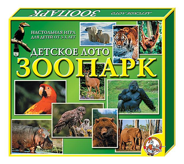 Купить Детское лото Зоопарк Тридевятое царство, Семейные настольные игры