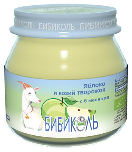Пюре органическое фруктово-молочное Бибиколь Яблоко и козий творожок 80 г