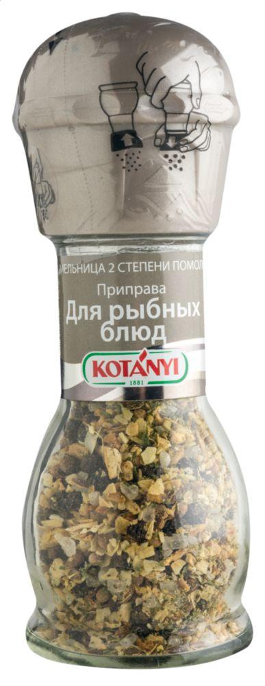 Приправа для рыбных блюд Kotanyi мельница 44 г фото
