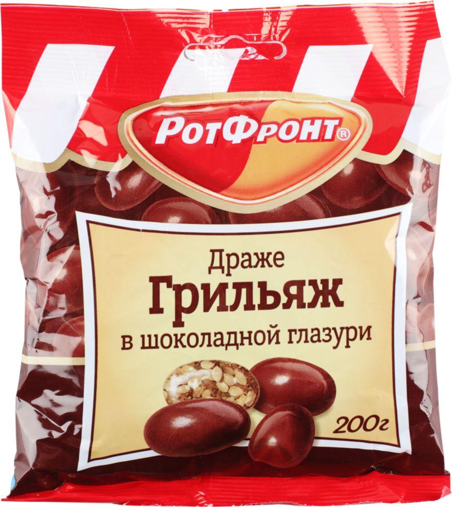 Драже грильяж РотФронт в шоколадной глазури 200 г фото
