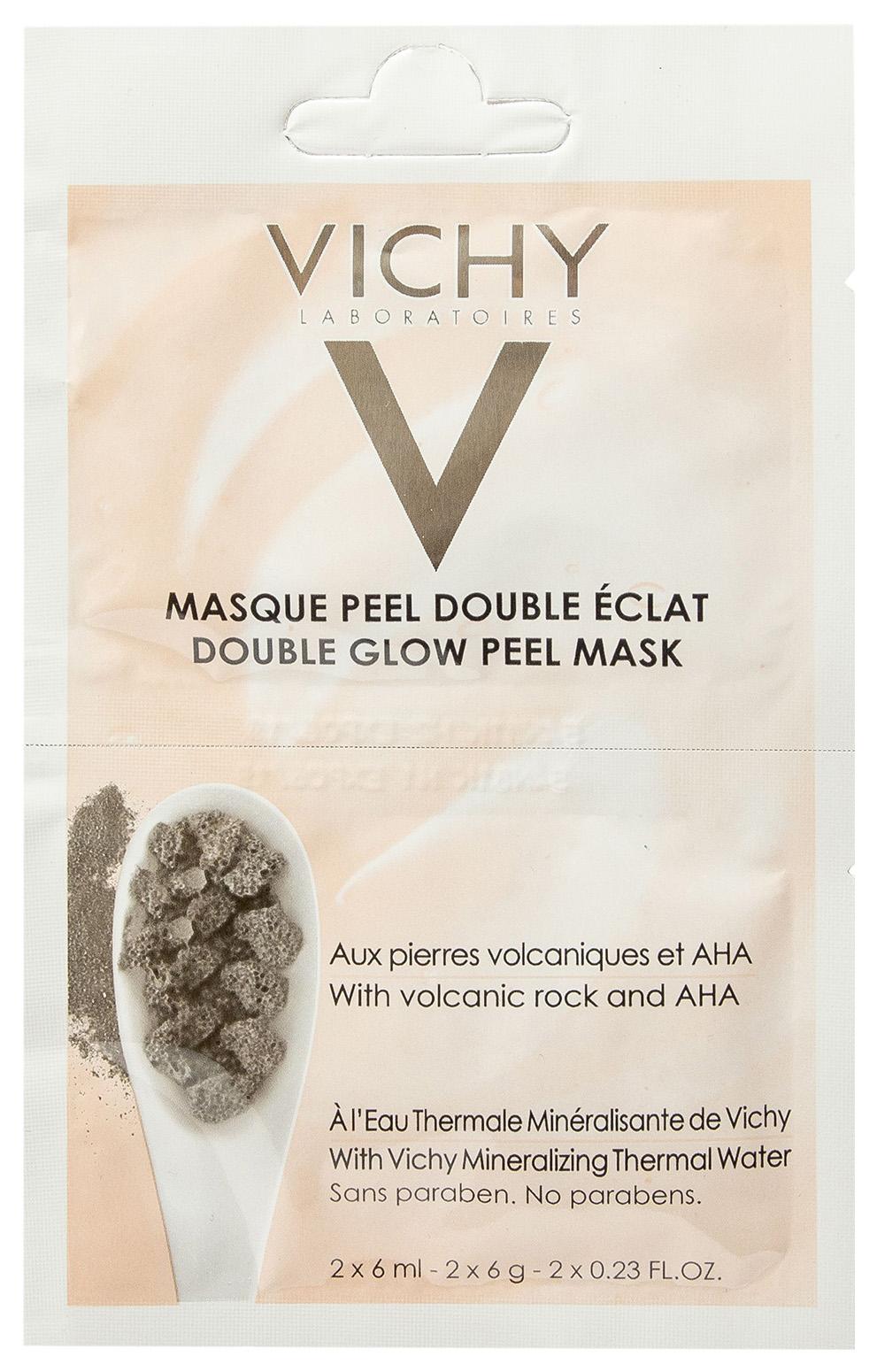 Маска для лица Vichy Двойное сияние 2 шт х 6 мл фото