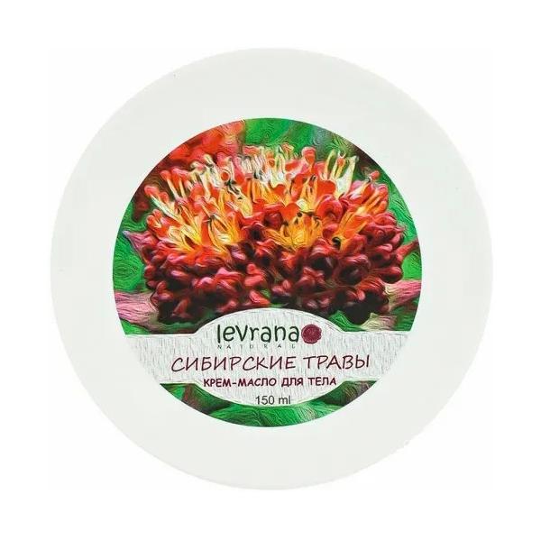 Купить Крем для тела Levrana Сибирские травы 150 мл