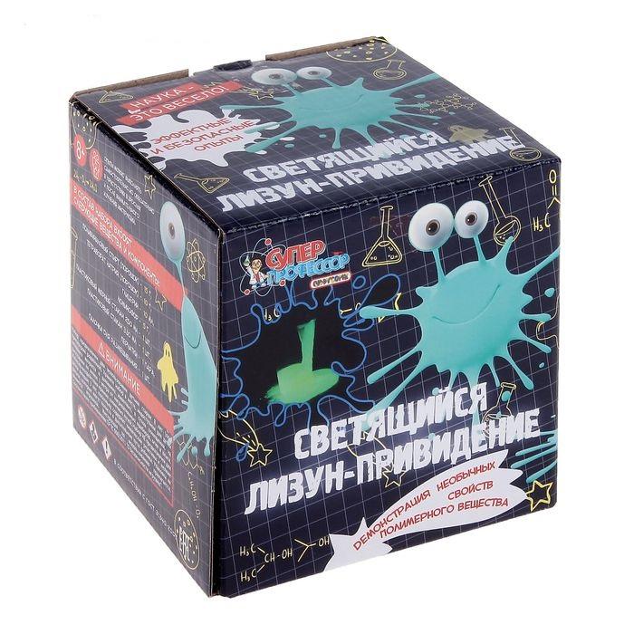 Купить Светящийся лизун-привидение, Набор для экспериментов, Мини-набор Светящийся лизун-приведение, Qiddycome, Наборы для создания слаймов