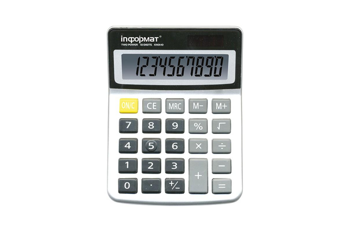Калькулятор inФОРМАТ KN01-10 10 разр. т.-серый бухгалтерский