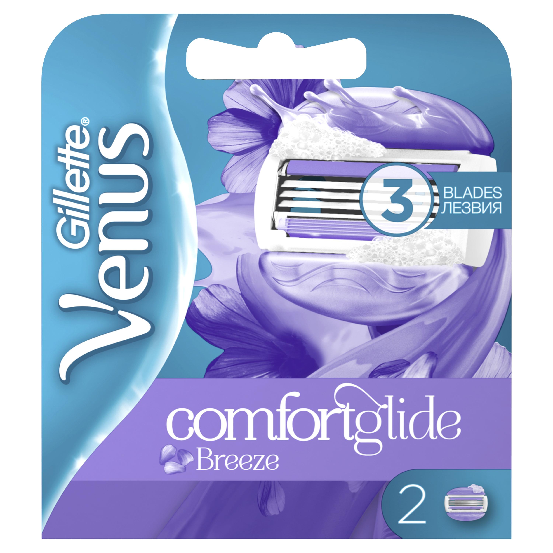 Сменные кассеты Gillette Venus Breeze (cо встроенными полосками с гелем для бритья), 2 шт