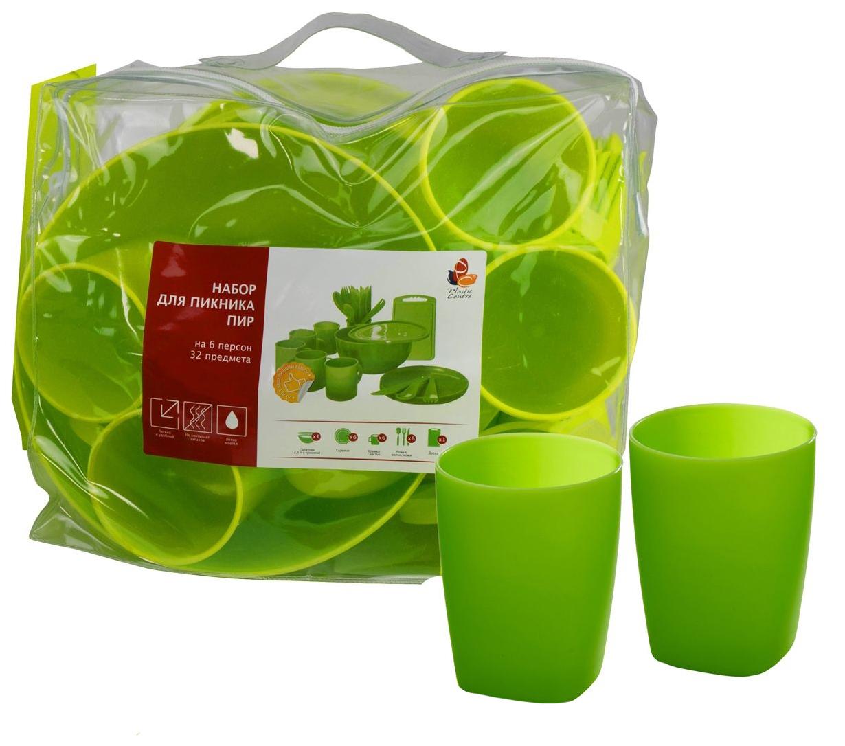Набор для пикника Plastic Centre Пир, на 6 персон, 38 предметов