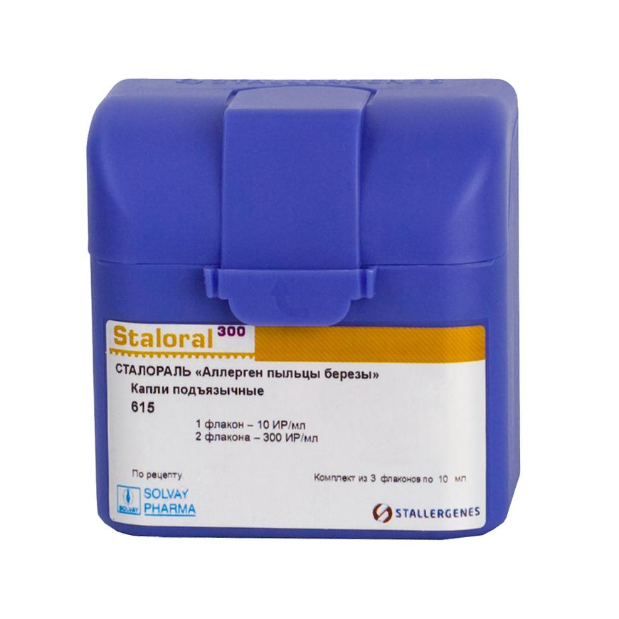 Сталораль Аллерген пыльцы березы капли 3 шт.