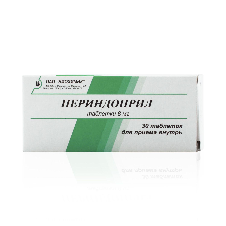 Купить Периндоприл 8 мг 30 шт. таб., Биохимик