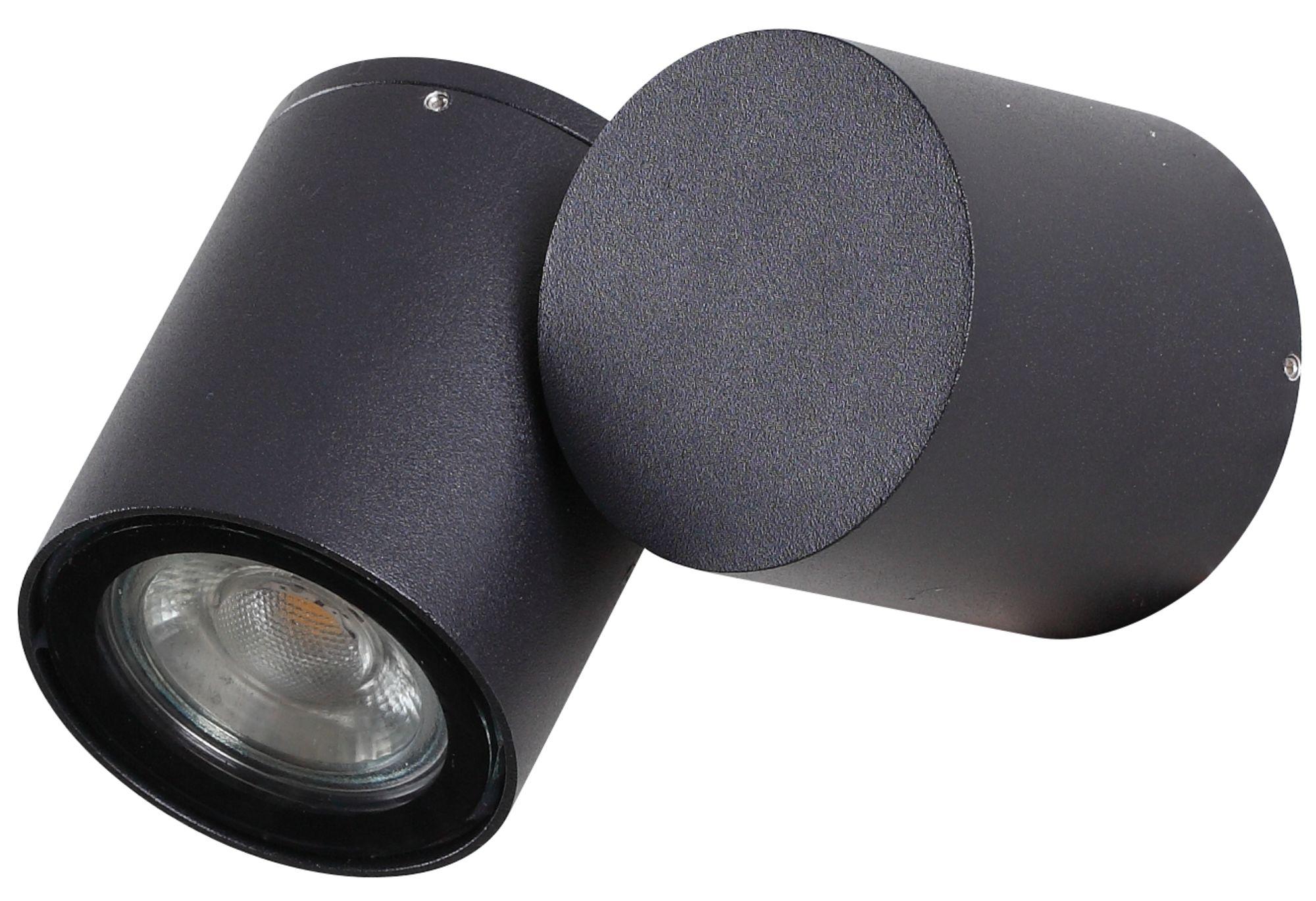 Настенный светильник Maytoni O010WL 01B
