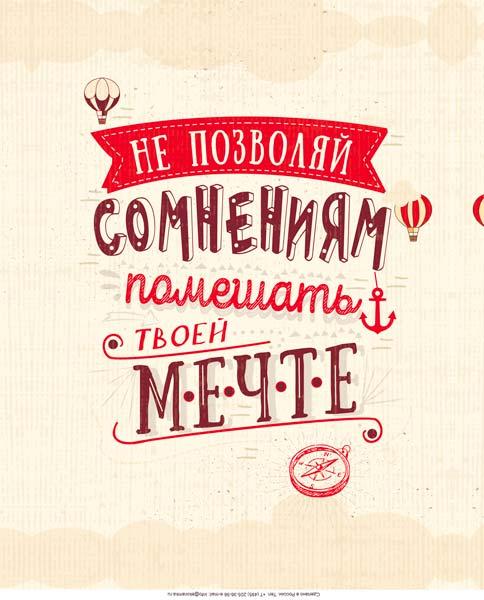 Картина на мдф 30x40 Не позволяй Ekoramka ME-105-305
