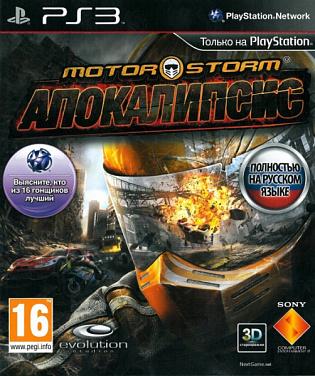 Игра Motorstorm Apocalypse для PlayStation 3 Sony