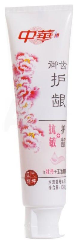 Зубная паста Zhong Hua Для чувствительных зубов и десен c Пионом 130 г