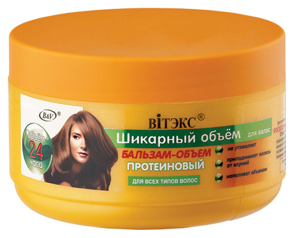 Бальзам для волос Витэкс Шикарный объем Протеиновый 350 мл