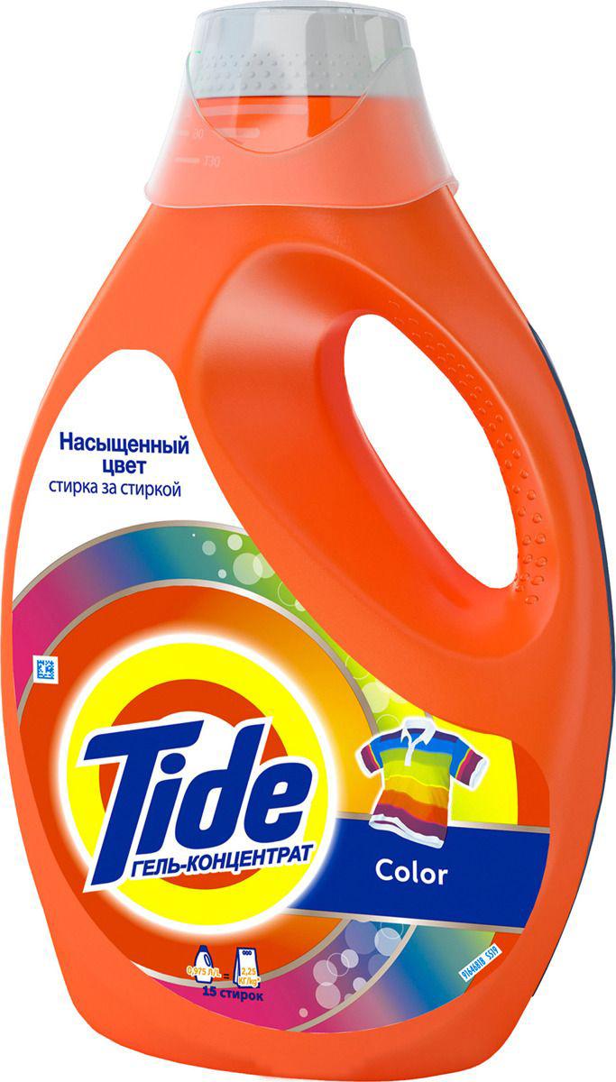 Гель для стирки Tide жидкость сolor 0.975 л
