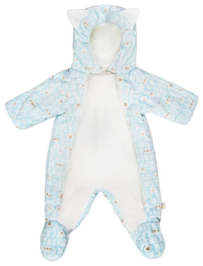 Купить Комбинезон с капюшоном Мармеладик голубой Сонный Гномик, Сонный гномик, Детские комбинезоны для мальчиков
