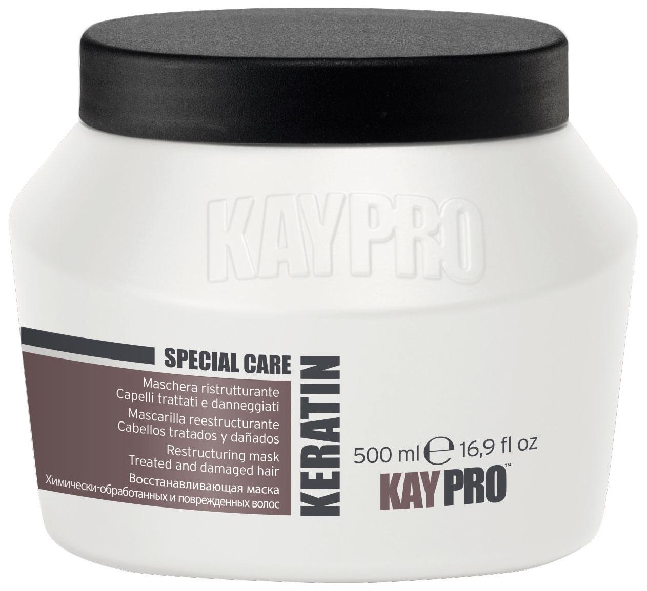 Маска для волос KayPro Special Care Keratin 500 мл
