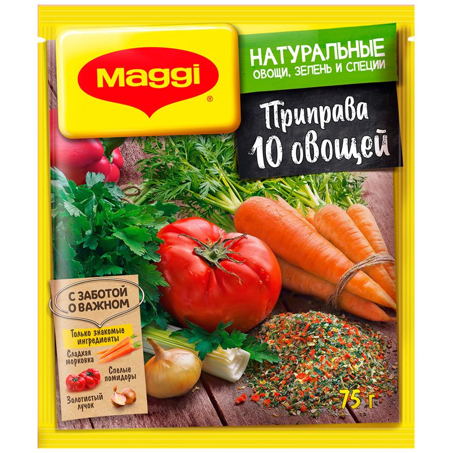 Приправа  Maggi супер 10 овощей 75 г