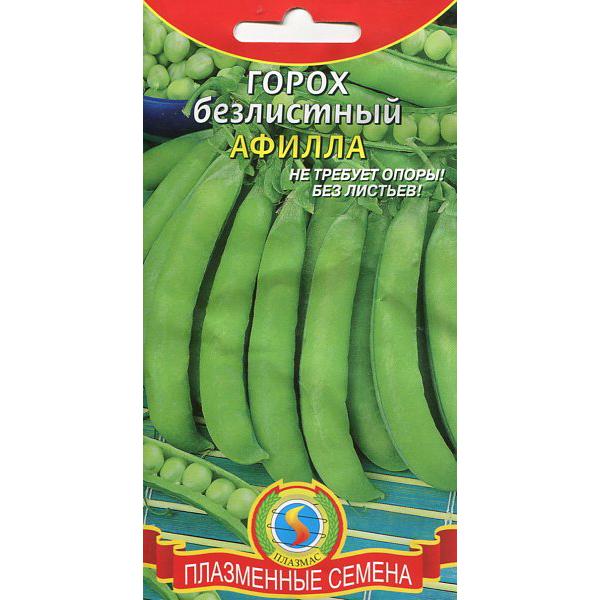 Семена Горох безлистный Афилла, 5 г, Плазмас