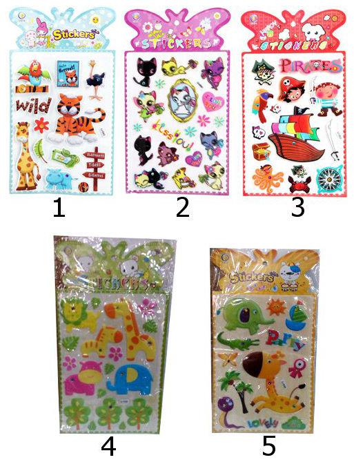 Набор декоративных наклеек для детской комнаты Shenzhen Jingyitian Stickers FH 002-035